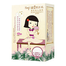 [HEY! PINKGO GIRL] Lotus and Coix Brightening Lifting Lace Face & Neck Mask 5pcs
