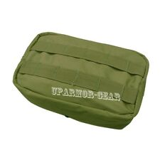 MOLLE PALS Utility Accessory Tool Pouch OD Green (CONDOR MA8)