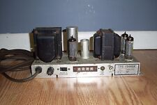 The Fisher 30-A mono tube amplifier Fisher 30a for Parts or Restore