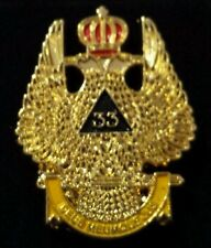 Freemason 33rd Degree Wings Up Lapel Pin (Part# LP60)
