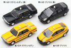 Tomytec The Car Collection Basic Set Nihon Kotsu 1/150 N scale