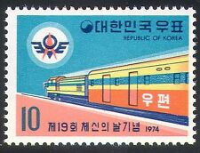 Korea 1974 Mail Train/Railway/Rail/Transport 1v  n24588