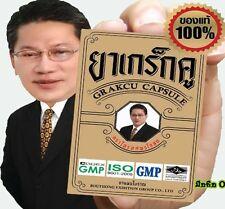GRAKCU CAPSULE TONIC SEX MEN 10 BOXES HERBAL THAI VITAMIN HEALTHY BODY STRENGTH