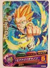 DRAGONBALL HEROES Gummy Part13 Card JPBC3-04 Super Saiyan GOTENKS