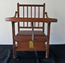 Antique 1940's Wooden Potty Chair Children's Toilet Training Commode