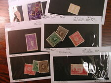 Dealers Stock Worldwide Stamps  France Japan China Austria ++ Mint & Used