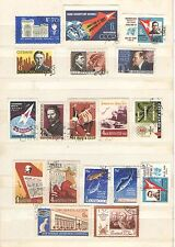 Q963 - RUSSIA - 1962 - LOTTO USATO - VEDI FOTO