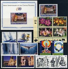 UN . NEW YORK . 2005 Year Set . 15 Stamps & 1 Sheet . Mint Never Hinged