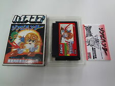 Zombie Hunter Nintendo Famicom Japan