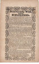"1840s American Song Sheet "" Deal Gently with the Erring "" New York"