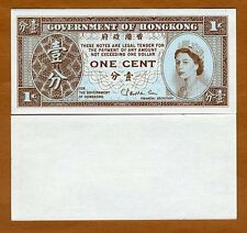 Hong Kong, 1 Cent, ND (1971-1981), Pick 325 (235b) QEII UNC