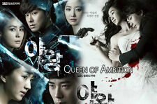 Yawang / Queen of Ambition / Night King Korean Drama DVD (5 DVDs)
