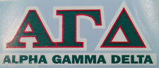 Alpha Gamma Delta Color Letter/Name Car & Computer Sticker
