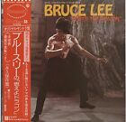 Bruce Lee - Enter the Dragon OST JAPAN LP with OBI and INSERTS Lalo Schifrin