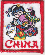 """""""CHINA"""" PATCH - NATIONS, COUNTRIES - Iron On Embroidered Applique Patch/Children"""