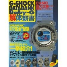G-SHOCK DATABANK Baby-G Japanese Research Book