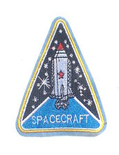 NEW Custom Made quality Iron on patches Best patch SPACE CRAFT NASA FLIGHT