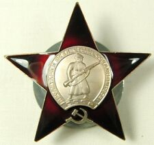 Order of the Red Star - Soviet Russian Army Medal - COPY
