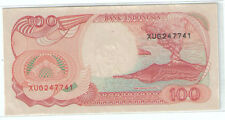 Indonesia 100 Rupiah  Banknote UNC 1992 Replacement