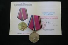 NOS! 2004 Medal 60 Year Liberation of Ukraine from Fascists WW2 Soviet Red Army