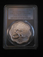 2013 1oz .999 Fine Silver China Lunar Snake Flower Shaped Coin - PCGS PR69