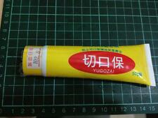 Yogozai Japan Wound Cut Paste for Cattelya DENDROBIUM Orchid, Bonsai, Fruit Tree