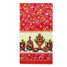 Kitchen Towel SAMOVAR pattern Made in Russia, 100% cotton, 16x27.6'' SALE!!!