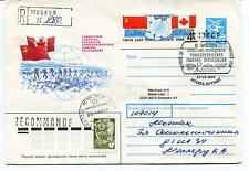 URSS CCCP Exploration Mission Base Ship Polar Antarctic Cover Registered Moscow