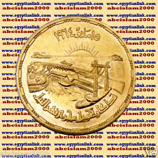 "1964 Egypt Egipto Египет Ägypten Gold Coin "" Deviation of Nile Flow "",5 P,Km#408"