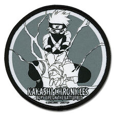 Naruto Shippuden Kakashi Chronicles Patch GE4455