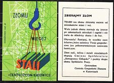 POLAND 1967 Matchbox Label - Cat.G#52a/184 More scrap - more steel, CENTROZŁOM