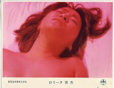 Photo Pinko Japonais - Film érotique 1970-80 - Tirage argentique d'époque -