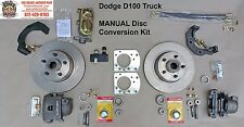 1961-1971 DODGE D100 FRONT MANUAL DISC BRAKE KIT - Standard Rotors