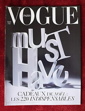 Vogue Paris Supplement ~ #863 December 2005 ~ Special Issue Must Have Gifts