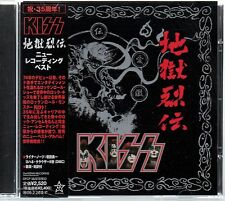 KISS - Jigoku Retsuden: New Recording Best - CD Album *Japan Import With OBI*