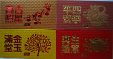Ang Pow Packets - 2013 F & N set of 4 design