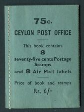Ceylon - 1952 - Rs. 6/- Booklet - SG# SB21 - Left Stitched