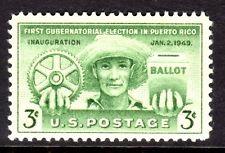 USA - 1949 Elections Puerto-Rico - Mi. 596 MNH