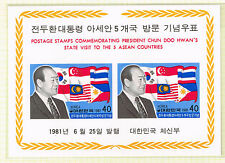 S.Korea President Chun Doo Hwan Asian Countries Flags Souvenir Sheet 1981 MNH