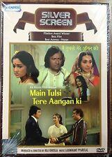 Main Tulsi Tere Aangan Ki - Vinod Khanna, Nutan - Official Bollywood Movie DVD