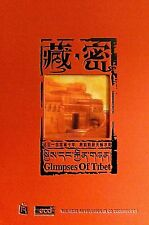 Glimpses of Tibet - Collectible Edition RARE- Rhymoi Music audio CD (China 2007)