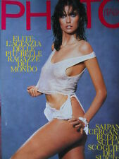 PHOTO ITALIANA n°122 1985 Cover di Carol Halt - Agenzia modelle Elite   [C64]