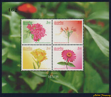 2003 THAILAND NEW YEAR 2004 FLOWER STAMP SOUVENIR SHEET S#2100a MNH VF
