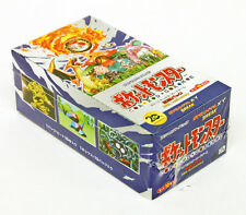 Pokemon Card CP6 Boosters Pack 20th Anniversary Sealed Box Japanese 1st Edition