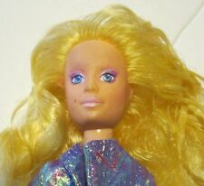 Vintage Hasbro JEM Doll VIDEO of the Holograms, wearing jacket & pants