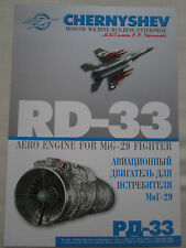 DOCUMENT RECTO VERSO CHERNYSHEV MOSCOW RD-33 AERO ENGINE MIG 29 FIGHTER
