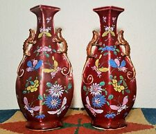 Dragon & butterfly antique Chinese art porcelain flambe sang de boeuf red vase