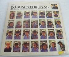 51 Songs For Eyal Israeli Children LP Record Album Amir Efrath SA-32027 ISRAEL