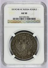 1819 CNB Russia 1 One Rouble Silver Coin - NGC AU 50 Graded - C# 130