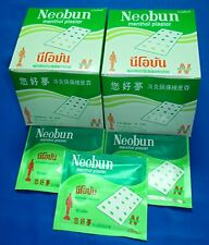 3 PACKS NEOBUN PLASTER PAIN RELIEF ANALGESIC MUSCLE MENTHOL PATCH FREE SHIP ACHE